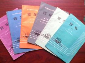初中音乐全套第一至六册简谱本,初中音乐1989-1990年2版