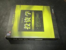 投资学 (原书第5版) 中文