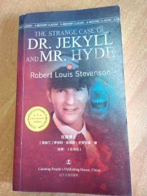 The Strange Case of  Dr.Hyde 化身博士 附赠《金银岛》(英文版)