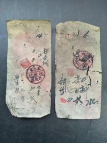 红三军特务连收发股-宣传画报老票证-革命烈士遗物-红色怀旧收藏