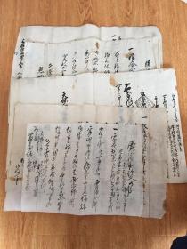 【清代日本古文书3】宽政12年(1800年)、天保3年(1832年)、天保6年(1835年)、天保8年(1837年)、文政12年(1829年)各类证书契约五张合售