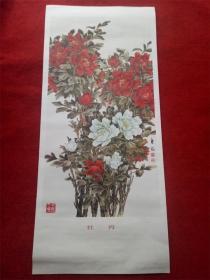 怀旧收藏 年画 国画牡丹 人民美术出版社 白铭绘画1981年1版1印