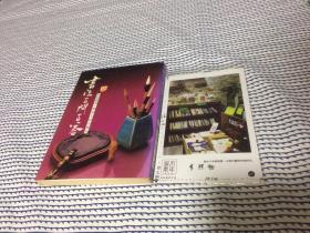 书法百问百答  【繁体】