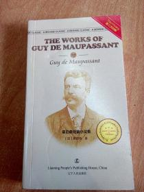 THE WORKD OF GUY DE MAUPASSANT 莫泊桑短篇小说集(英文版)