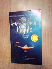 TALES OF A THOUSAND AND ONE NIGHTS Volume 1 一千零一夜 第一卷(英文版)