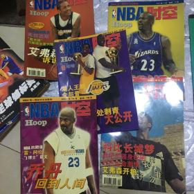 nba时空 2001年8 9 10 11 12月 ➕ 2000-2001赛季珍藏版       NAB2001-02完全手册 ➕ 本色邓肯 共八册合售