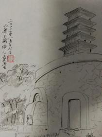 九华山的景点,三藏塔.