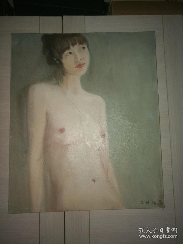 少女裸体油画 签名看不懂?