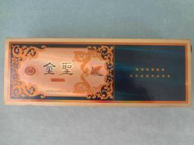 XB-烟标烟盒收藏-江西金圣双层老烟盒子,香烟盒子,品相极好,只供收藏