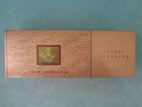 XB-烟标烟盒收藏-江西金圣双层老烟盒子,香烟盒子,品相极好