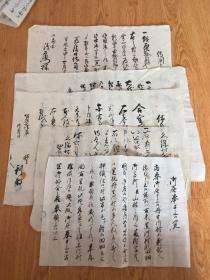 【清代日本古文书4】万延元年(1860年)、庆应4年(1867年)、明治元年(1868年)等各类证书契约五张合售