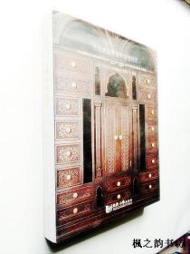 传统建筑营造和装饰技艺(8开精装铜板纸质图文并茂本 印刷精美 正版现货)