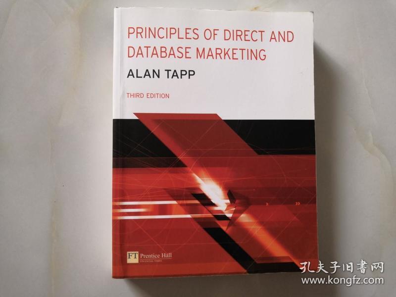 Principles of Direct And Database Marketing 直接和数据库营销原理(英文原版书)Third Edition
