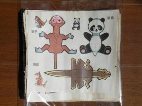 780年代 儿童折纸玩具一套10张