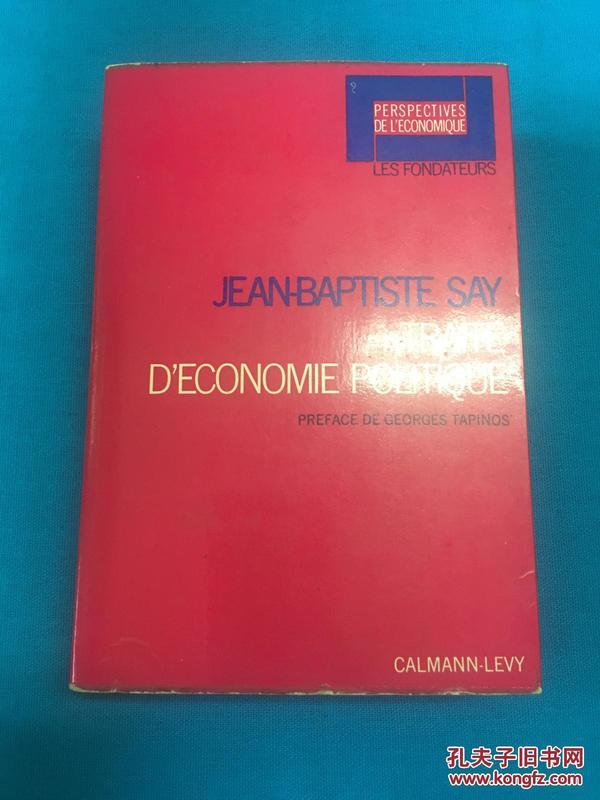 Traité D'économie Politique【政治经济学】