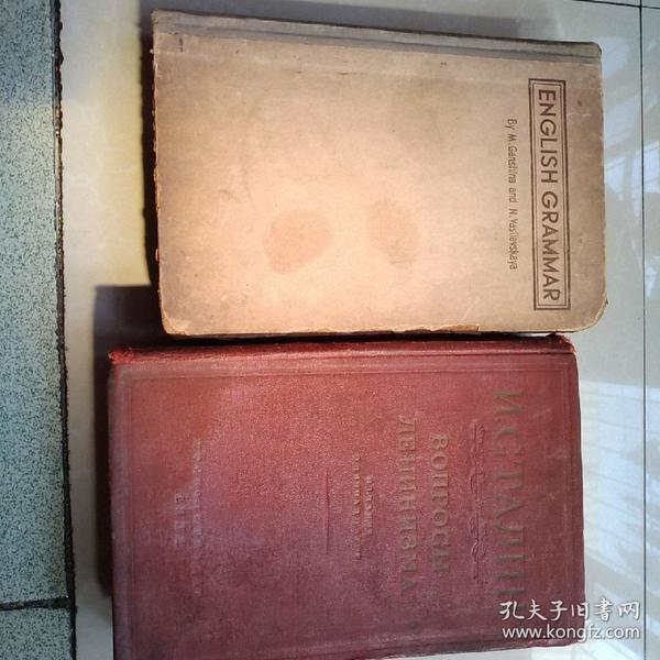 两本俄文原版书   内容不详