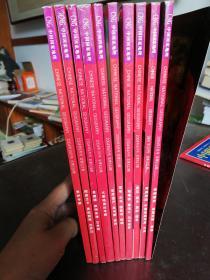 中国国家地理2004年1-10月(10册合售)