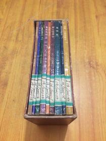 世界历险故事名著(全九册)带盒