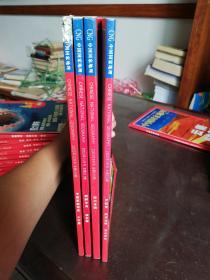 中国国家地理2003年3月、9月、11月、12月(四册合售)