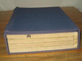 和刻本 《肉蒲团》 1函4册全