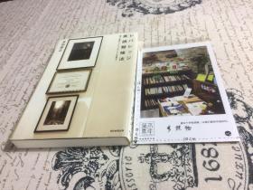 日文原版:  レバレッジ英语勉强法  【存于溪木素年书店】