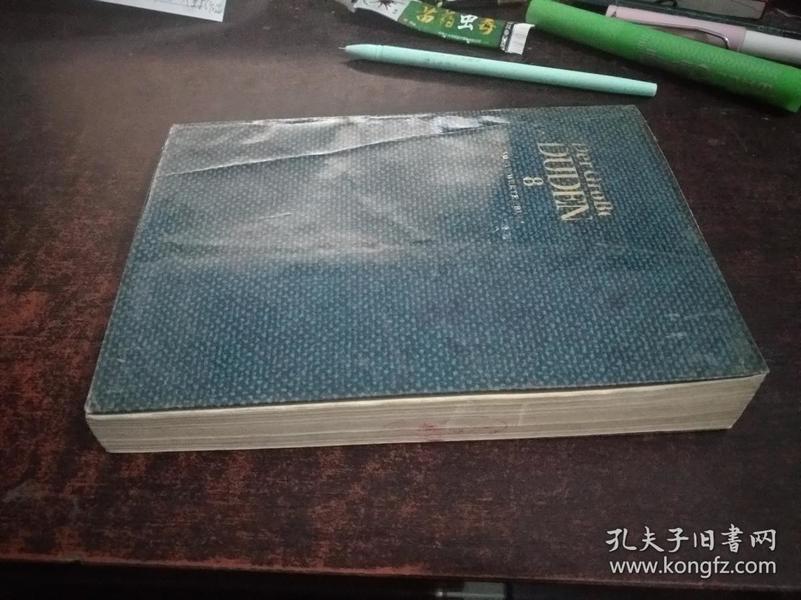 Der Grobe DUDEN(大杜登辞典 第8卷,外文版)