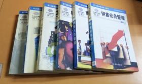 派力营销思想库系列丛书:第33、64册(2本合售)