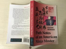 Path Notes of an American Ninja Master美国忍者大师的路径笔记(英文原版)