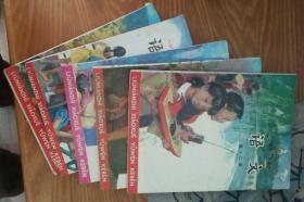 语文课本【第八册——第十二册】共计五本合售   D1