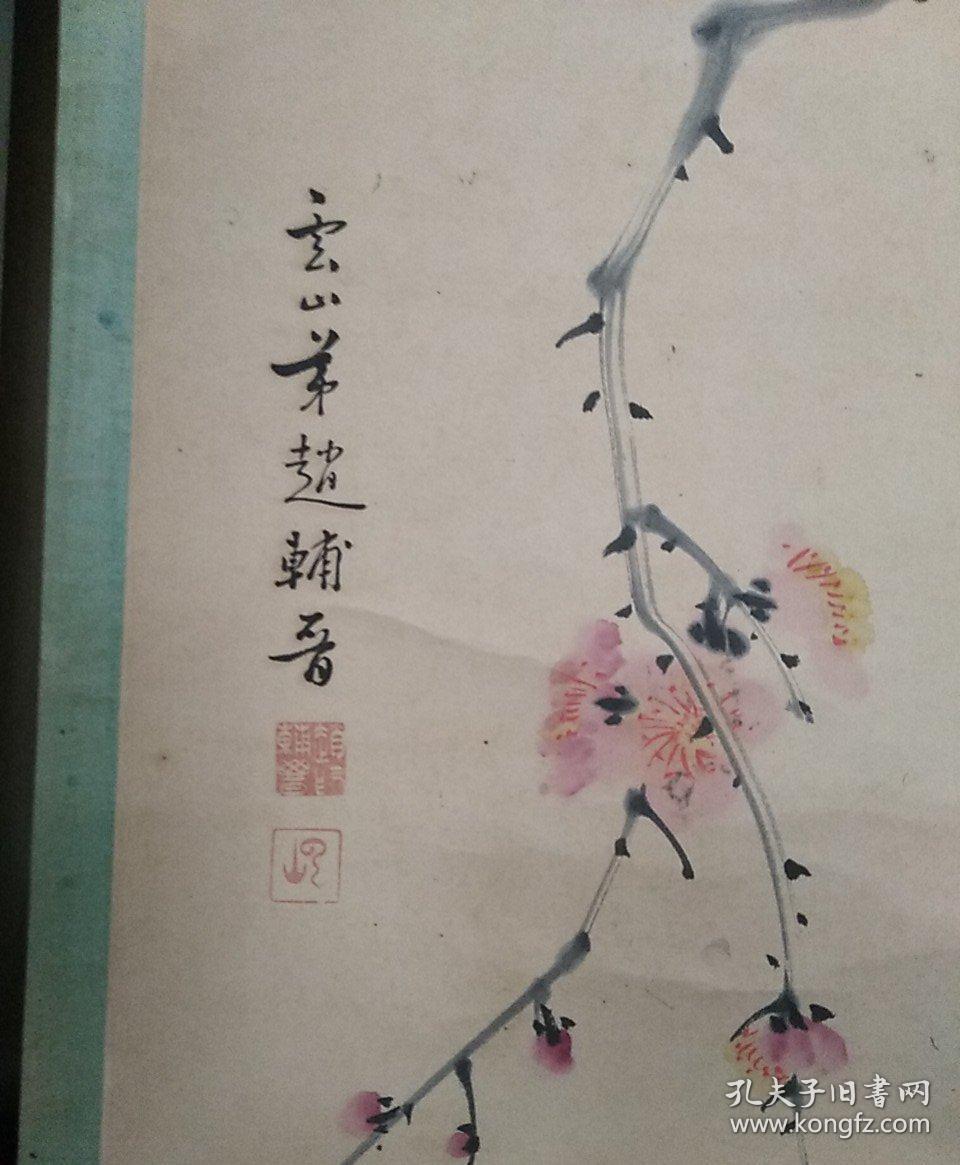 民国老画梅花图片