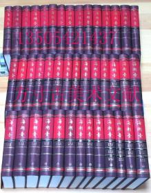 据民国期间佛教杂志影印  海潮音 42册大全  上海古籍出版社2003年丝绸封面特制影印
