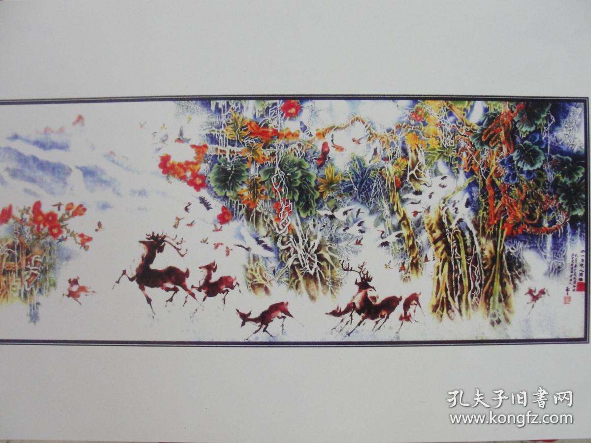 海底世界-长卷 22 米. 琼州画派创始人-符福生(教授)