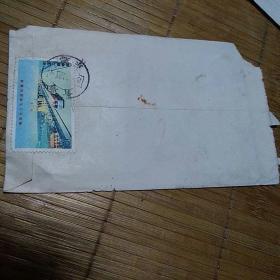 语录实寄封:南京长江大桥胜利建成 邮票