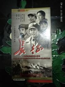 二十四集电视连续剧《长征》8片装DVD