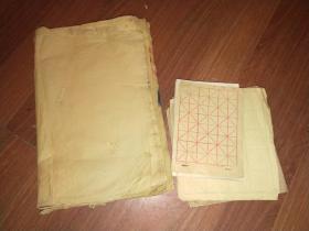 文革期间毛边纸62张(40X52厘米)左右,外加大楷小楷本6本