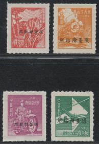 """民台普13——香港亚洲版单位加盖""""限台湾省贴用""""4全新"""