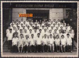 1983年,城乡建设环境保护部重庆工程师进修班第二期学员结业留影老照片