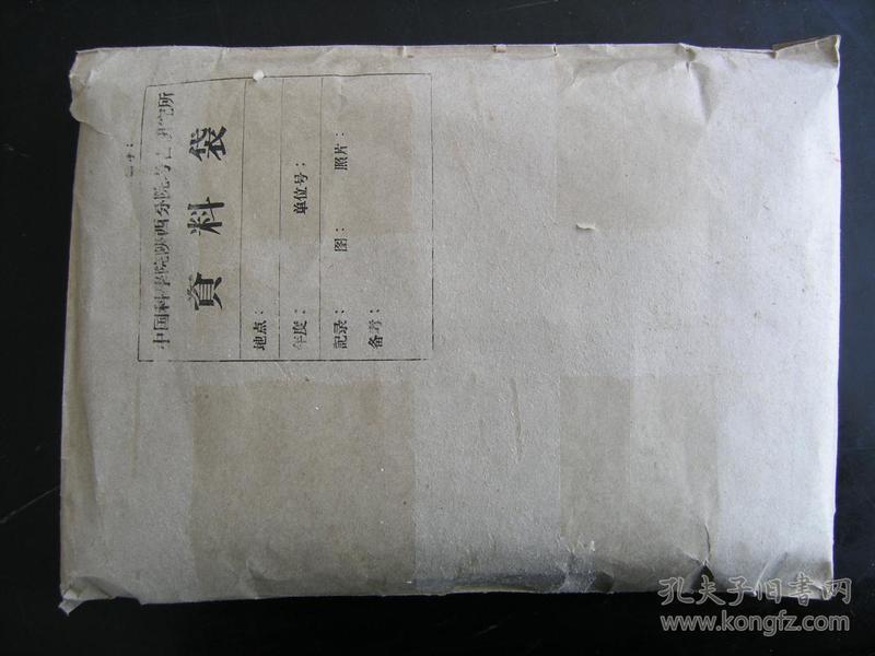 中华全国图书馆文献缩微中心流出的中国科学院山西分院考古研究所制作的《敦煌遗书》照片150余张!独一无二!无比珍贵!隋唐历史的遗存!书法艺术的至宝!大尺幅照片。。。。。。!!!!!。。。。。。。。。。。。,。。。。。。。。。。。。。。。。。。,。。。。。。。。。