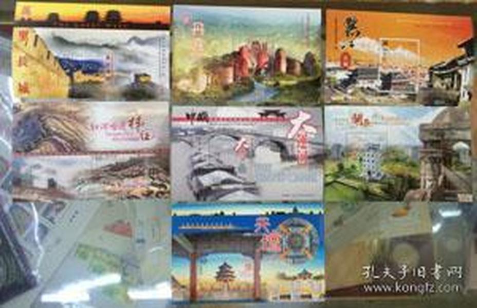 【香港2012-2018年 中国世界遗产系列第一至七号《天坛》邮票小型张】