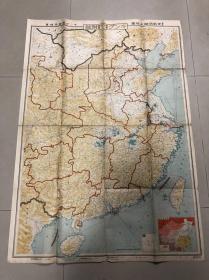 侵华史料1938年《最新支那明细大地图》《满蒙苏联国境大地图》附【极东现势图】 正反两面彩色地图 尺寸:111*79cm
