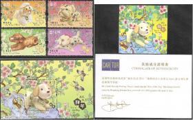 【2593+5661+3262/2018香港邮票,生肖狗,4全+小型张+丝绸张】