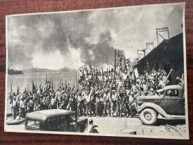 日本侵华(二战)图片 6