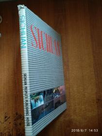 SICHUAN(四川)摄影画册 英文版