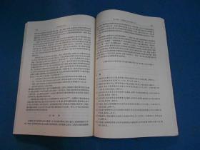 梅香斋词-手稿复印-作者签赠