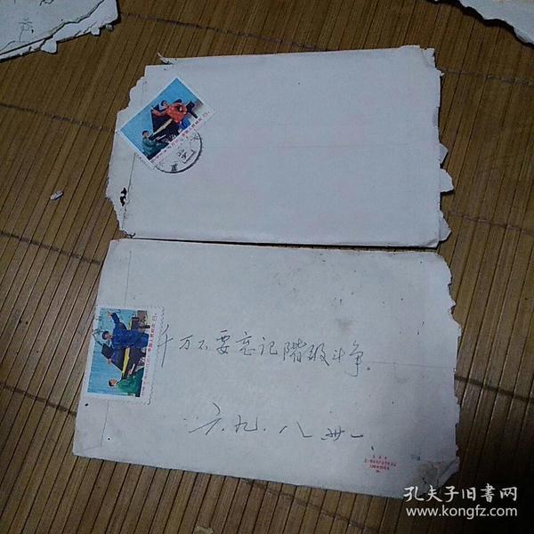 实寄封2张  贴文16 钢琴伴唱《红灯记》 邮票2张一套全