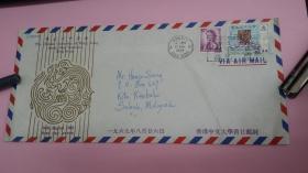 1969年香港中文大学邮票首日寄马来西亚。