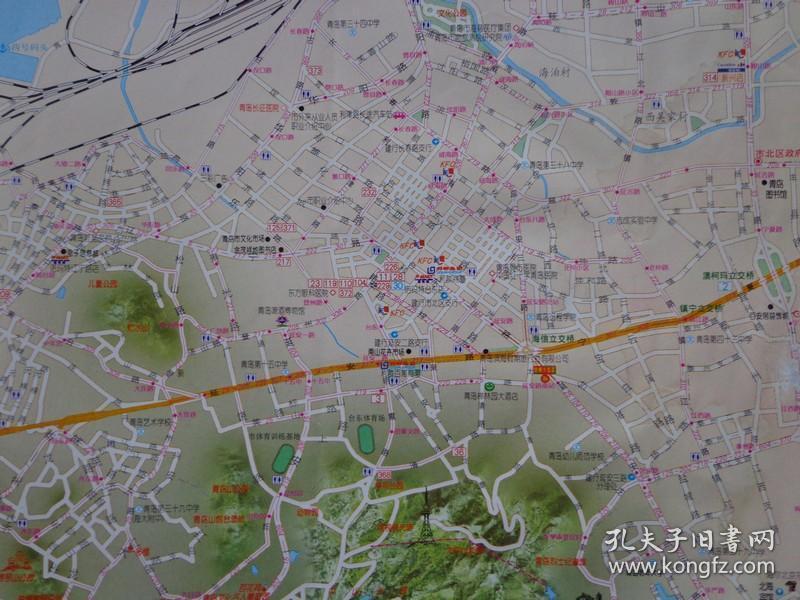 青岛游览图 2005年新版 2开独版 封面栈桥 青岛市域图 黄岛区地图