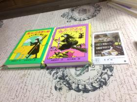 日文原版:   2本合售: 魔女の宅急便その 2+3  【存于溪木素年书店】