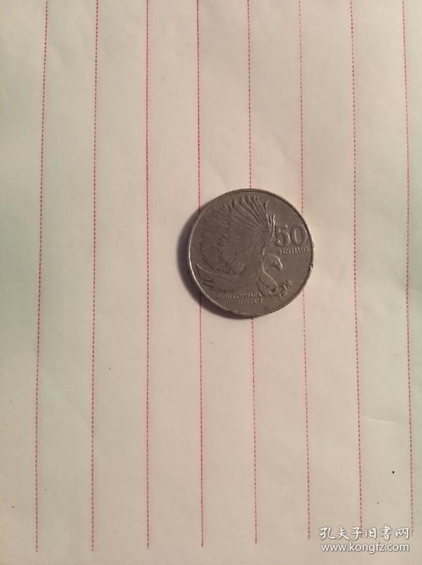 菲律宾50比索