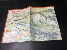 中国国家地理杂志 2006年第2期赠送 地图